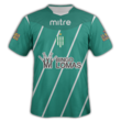 Banfield away kit