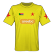 Al-Merreikh away kit