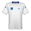 San Telmo away kit