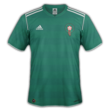 Morocco away kit