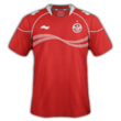 Tunisia away kit
