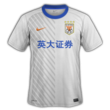 Shandong Luneng away kit