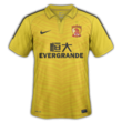 Guangzhou Evergrande away kit
