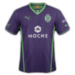 Sporting away kit