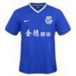 Shenzhen Phoenix home kit
