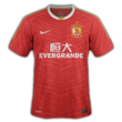 Guangzhou Evergrande home kit